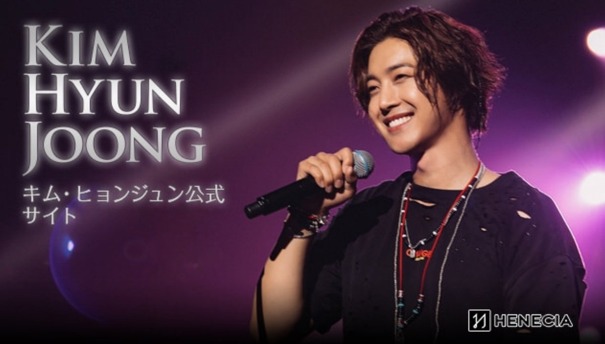 (JP Mobile Site Cover Changed 18.07.24 (1