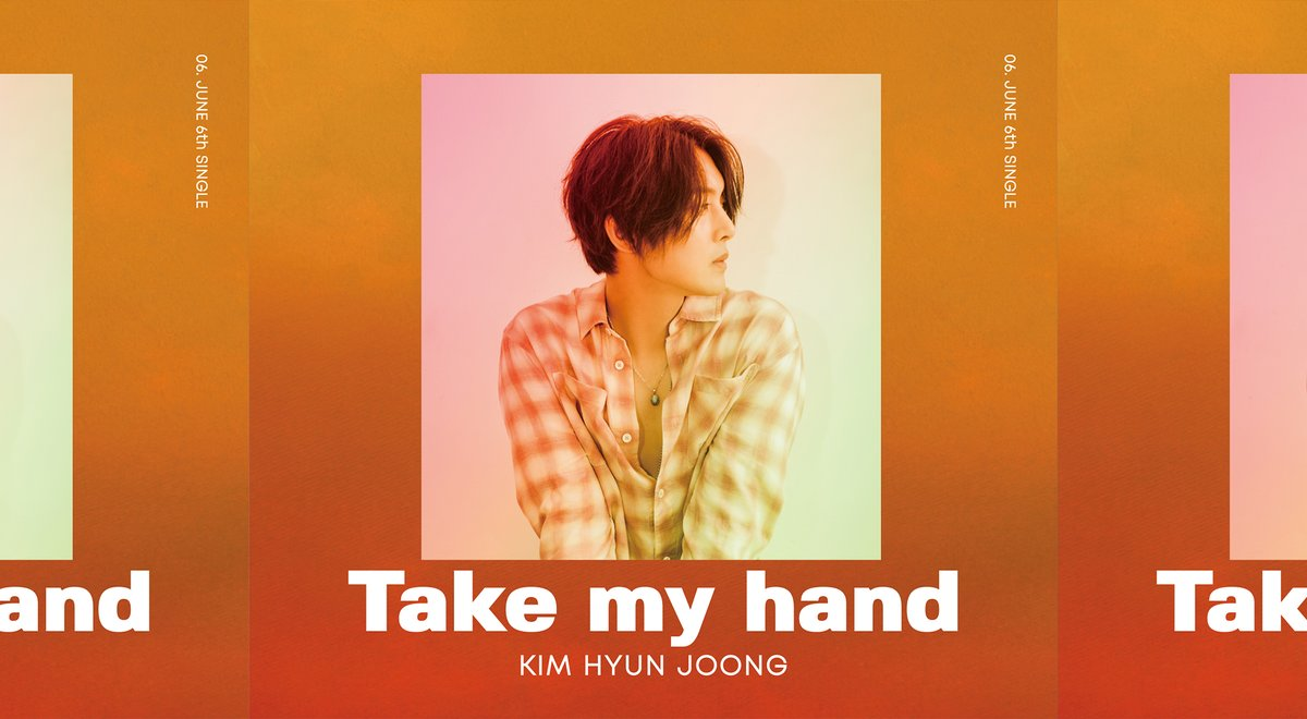 [Cover] Kim Hyun Joong Official Site Update [2018.05.08]