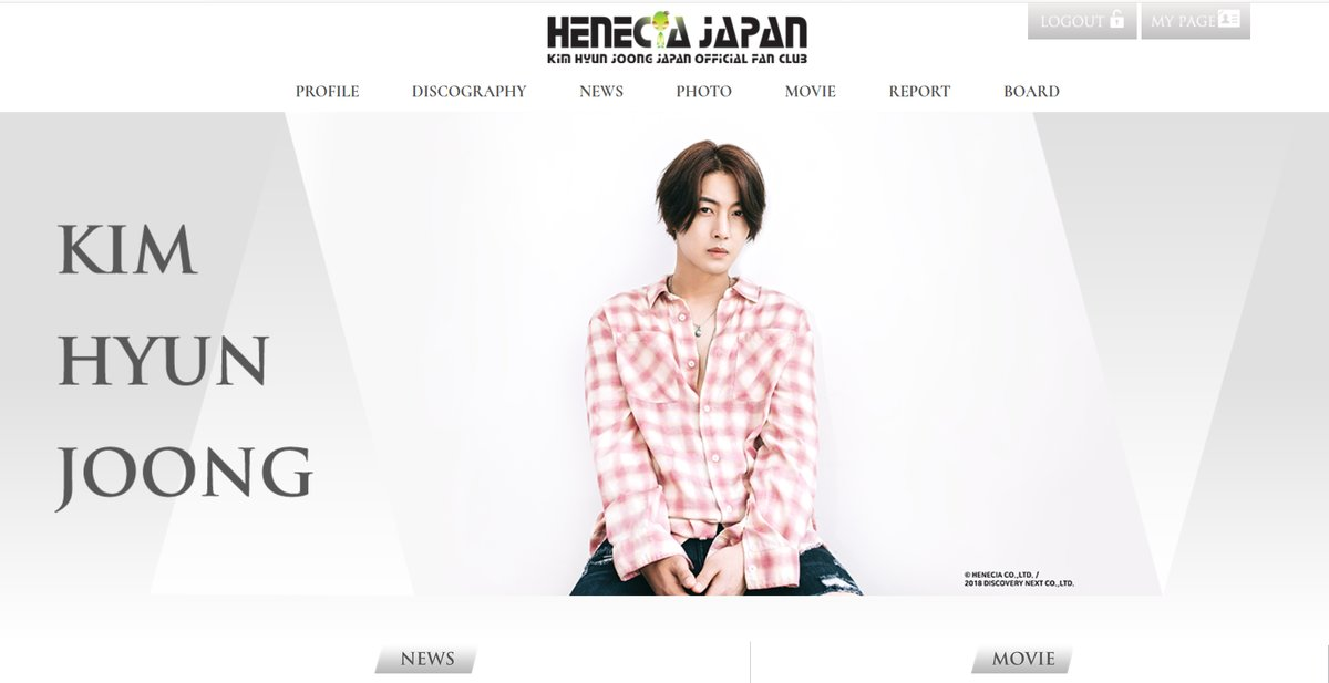 (Henecia Japan Cover (1