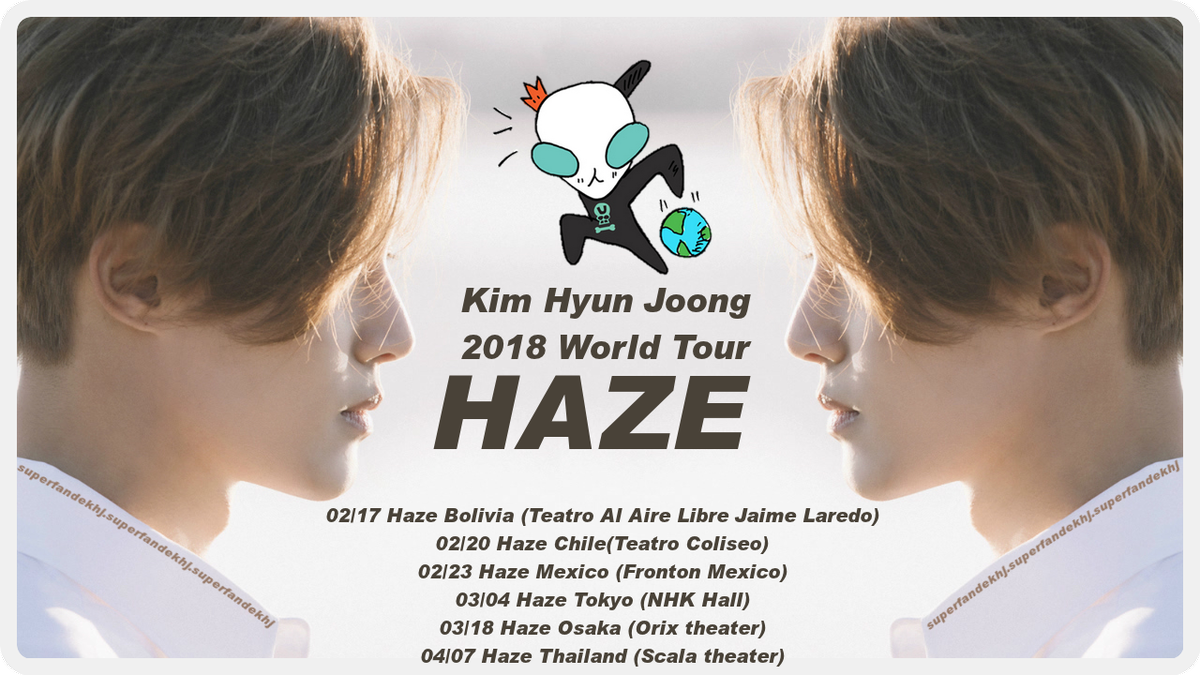 [Schedule] Kim Hyun Joong Official Site ~ Schedule Update [2018.02.15]