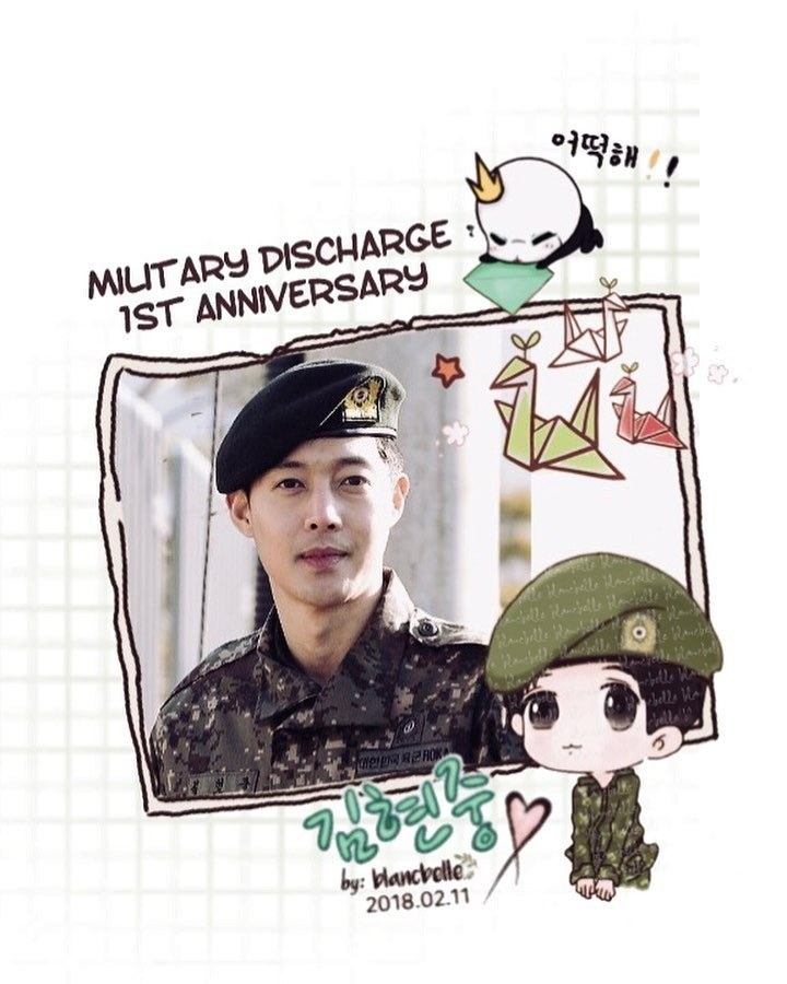 [blancbelle Fanart] Kim Hyun Joong ~ Military Discharge 1st anniversary [2018.02.11]