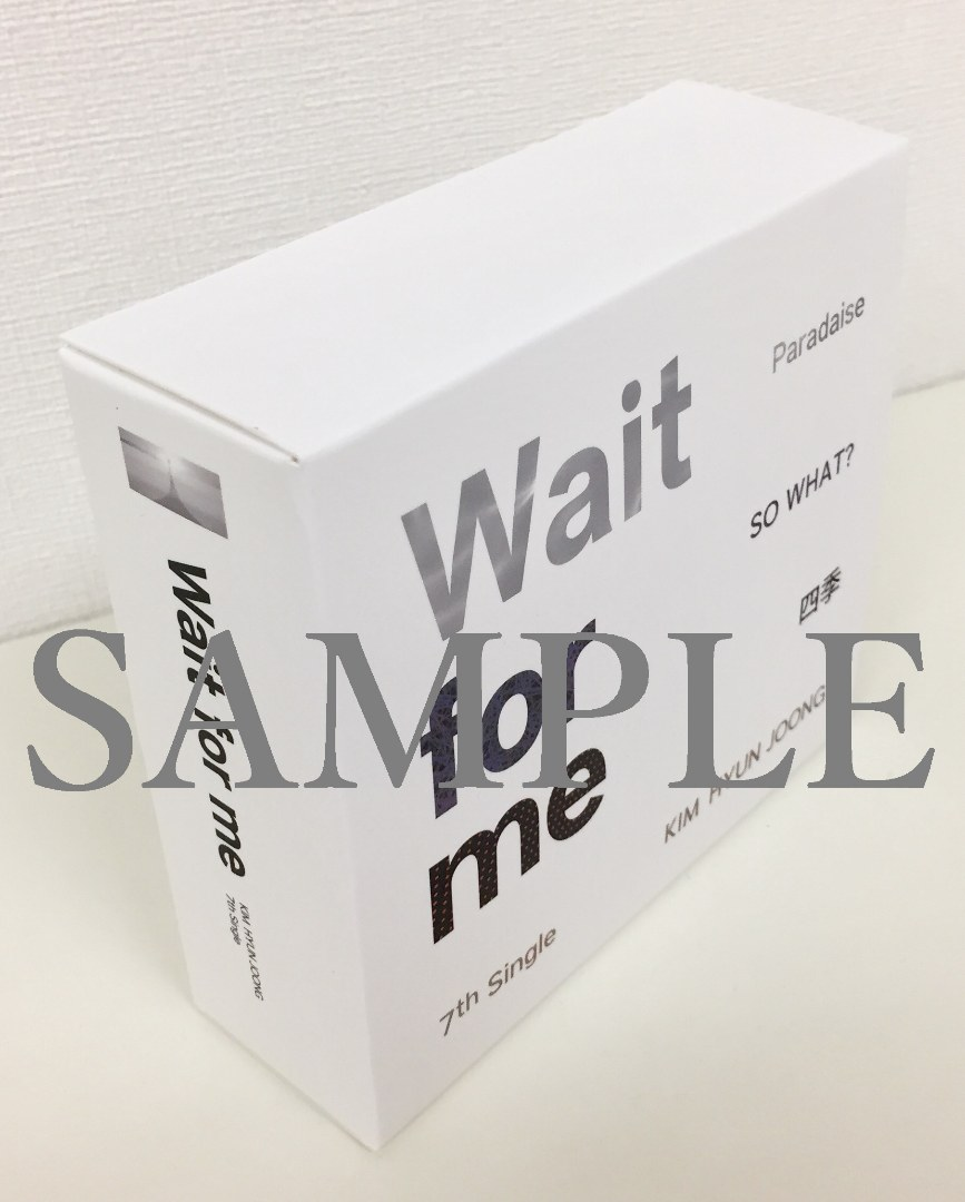 BOX 1 sample