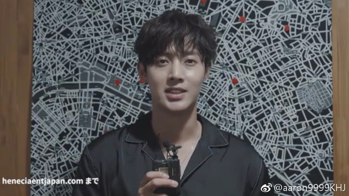 (Promo interview of KHJ 18.08.31 (2