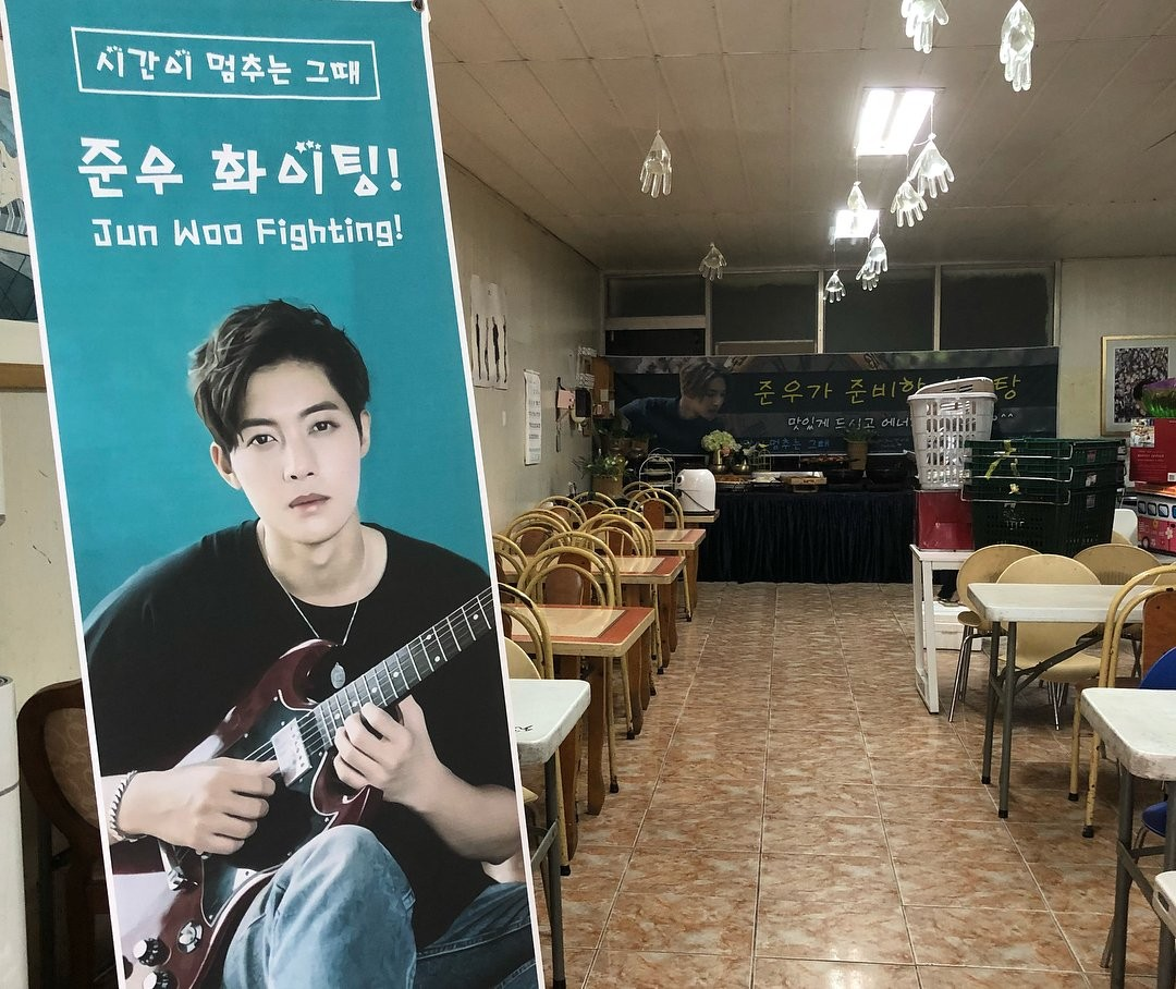 Kim Hyun Joong 'When Time Stopped' Drama Support