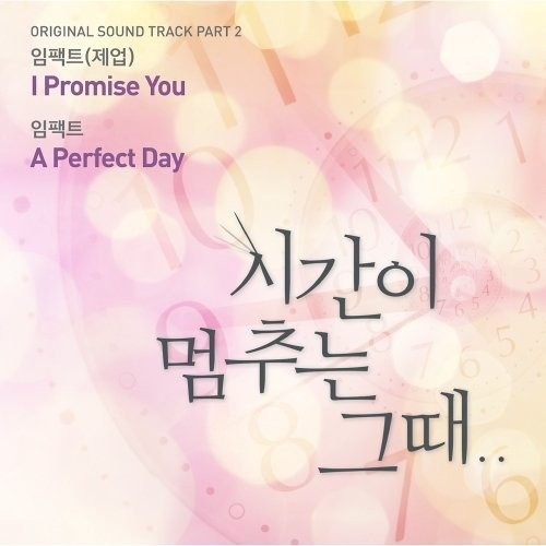 Single] When Time Stopped OST Part.2]
