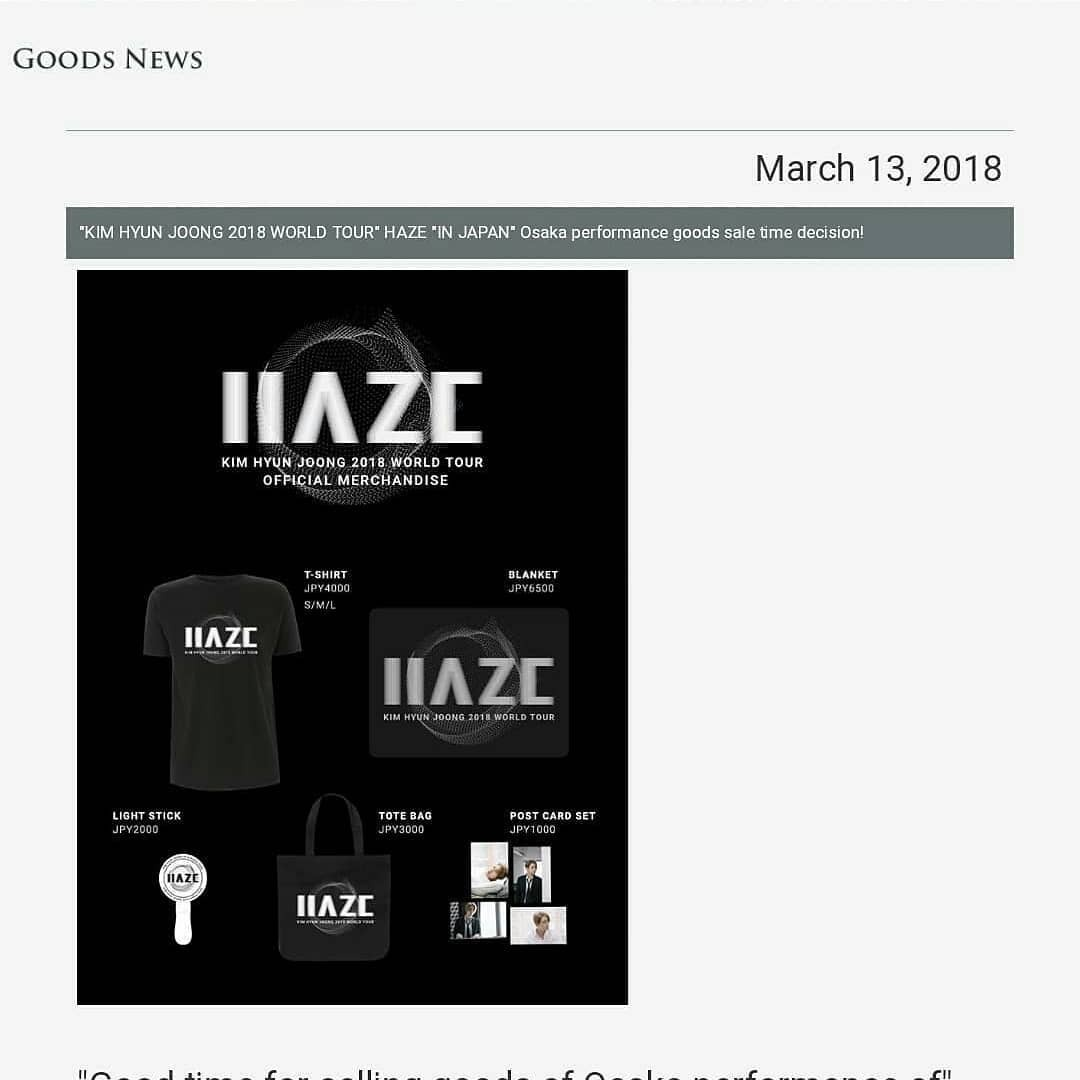 [Henecia JP Update] Kim Hyun Joong 2018 World Tour HAZE in Japan Osaka performance goods sale time decision! [2018.03.13]
