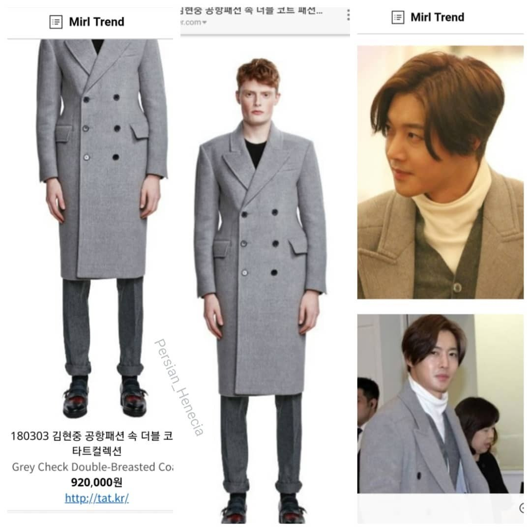 [Sponsor] The Tat Collection Gray Check Double-Breasted Coat that Hyun Joong wering at Gimpo airport Heading to Japan [18.03.03]
