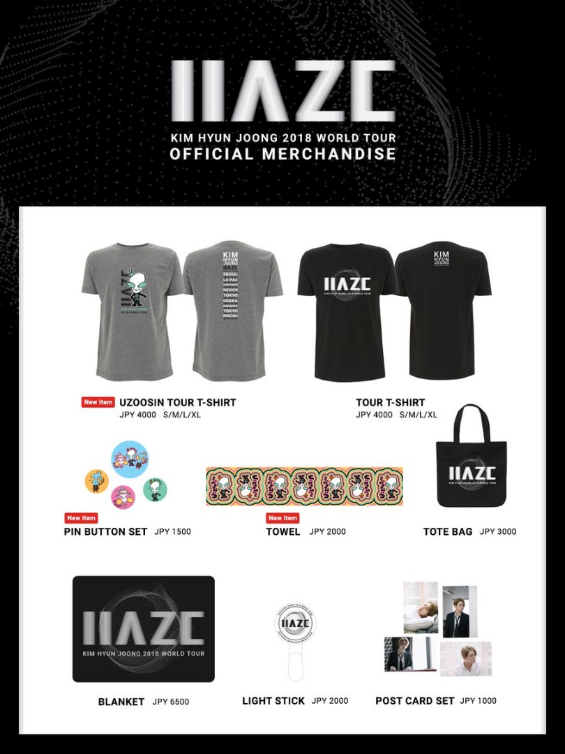 [Henecia JP] Kim Hyun Joong 2018 World Tour HAZE in Japan held on April 21 and 22 about goods sale of Encore performance![2018.04.18]