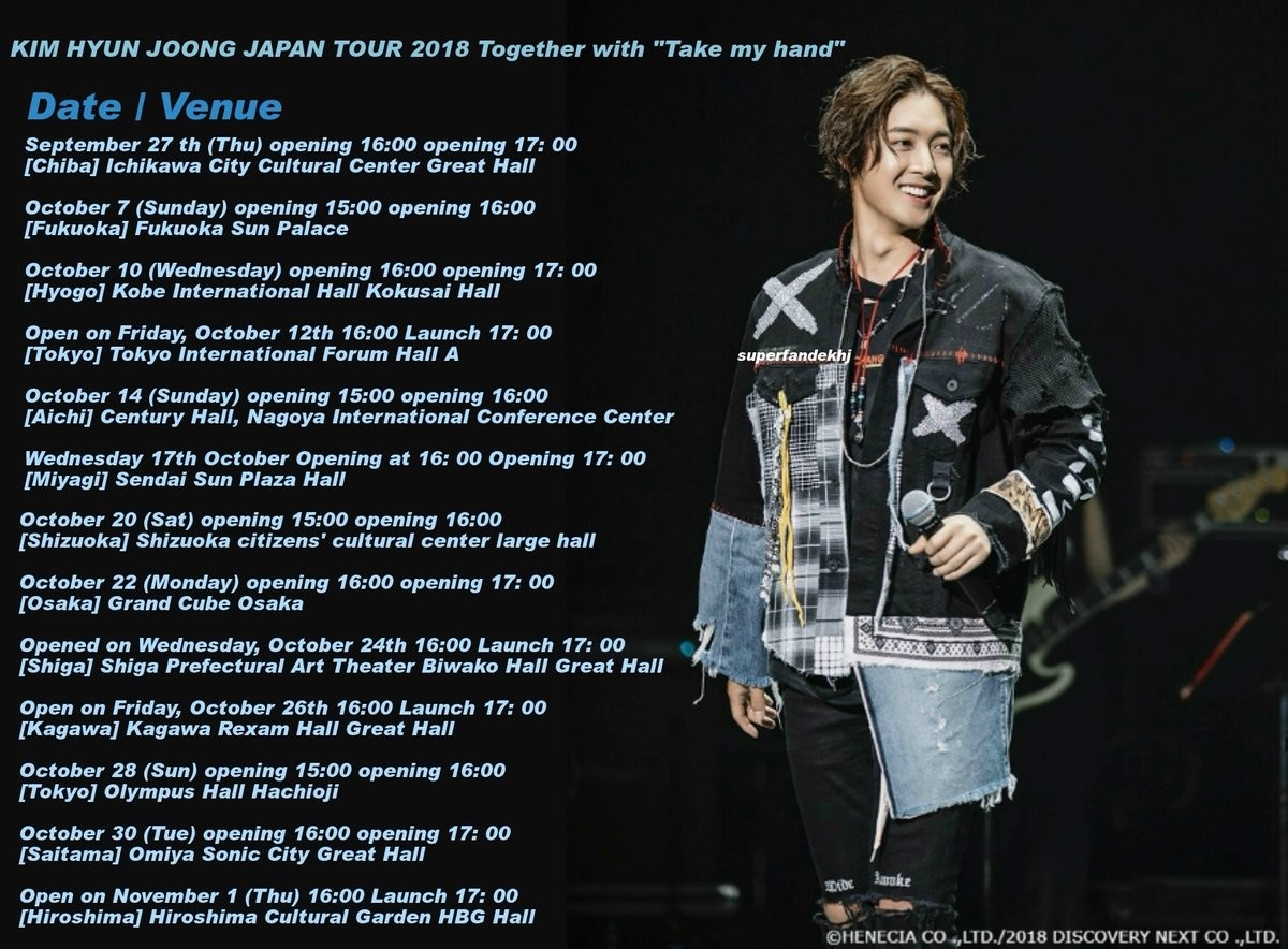 [Henecia JP] National Tour Kim Hyun Joong JP Tour 2018 'Together with Take my hand' Detailed decision [2018.07.23]
