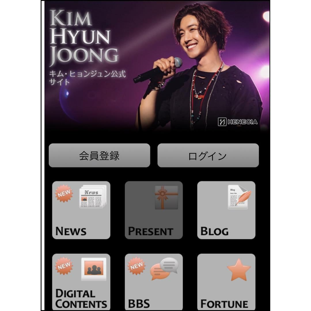 [Photo] Kim Hyun Joong Japan Mobile Site Cover Has Changed [2018.07.24]