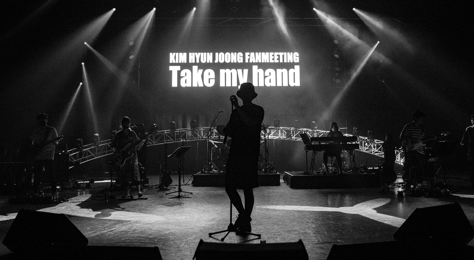Kim Hyun Joong Official Site homepage Update 2018.07.07