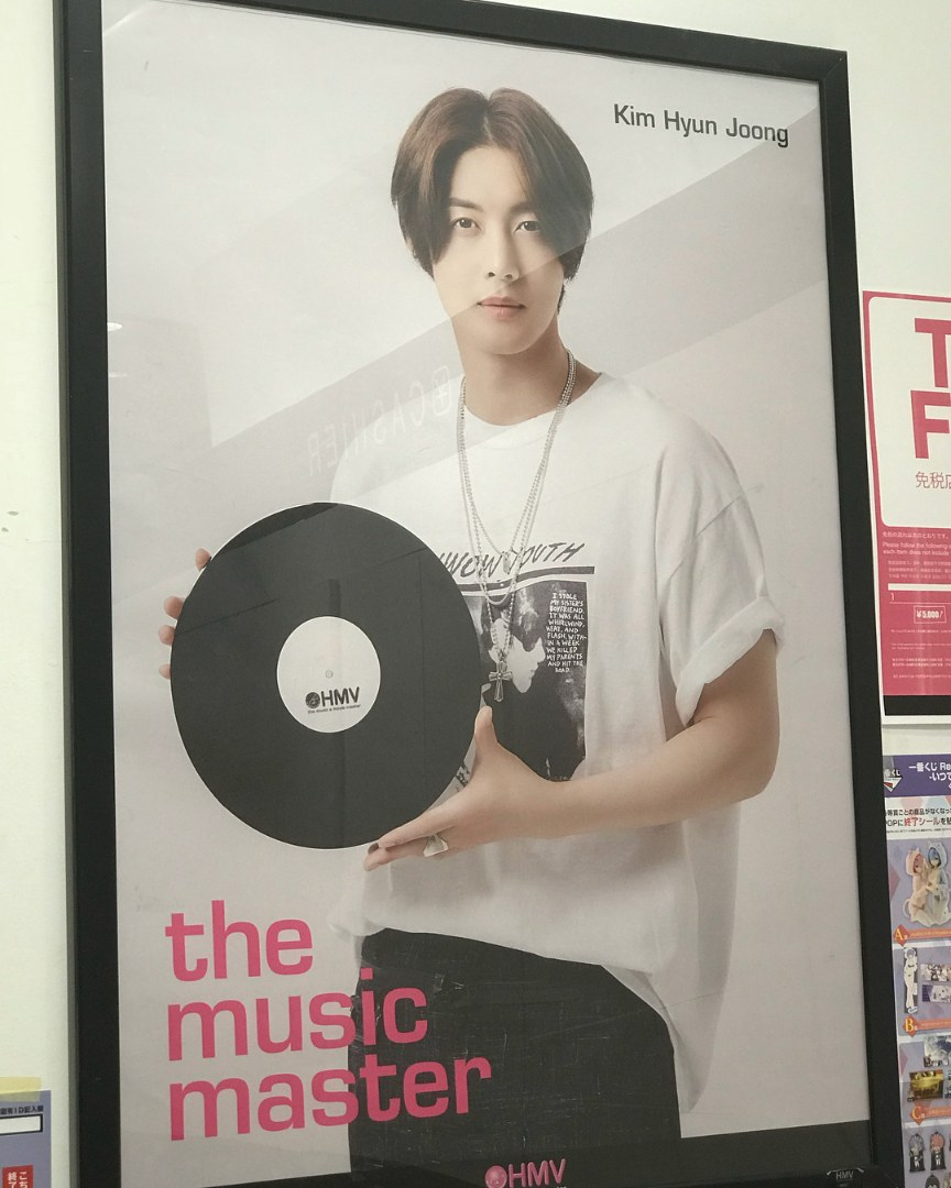 (Scan of KHJ on the pages of HMV (3