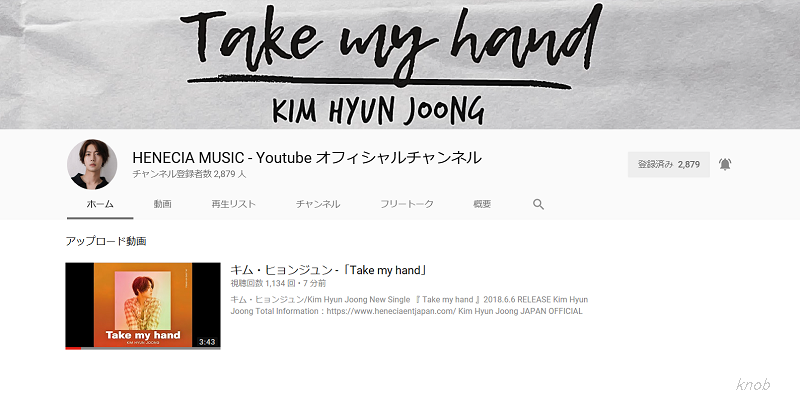 [Henecia JP and Discovery Next] HENECIA MUSIC You.Tube official channel opened! [2018.05.29]