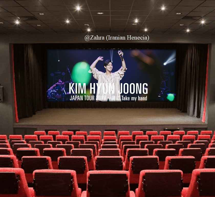 [Photo] Kim Hyun Joong Official New Website ~  Home Page [2018.11.11]