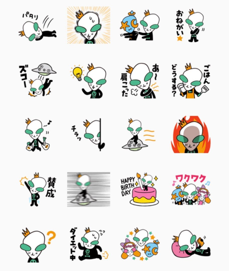 (LINE stamp completed! (2