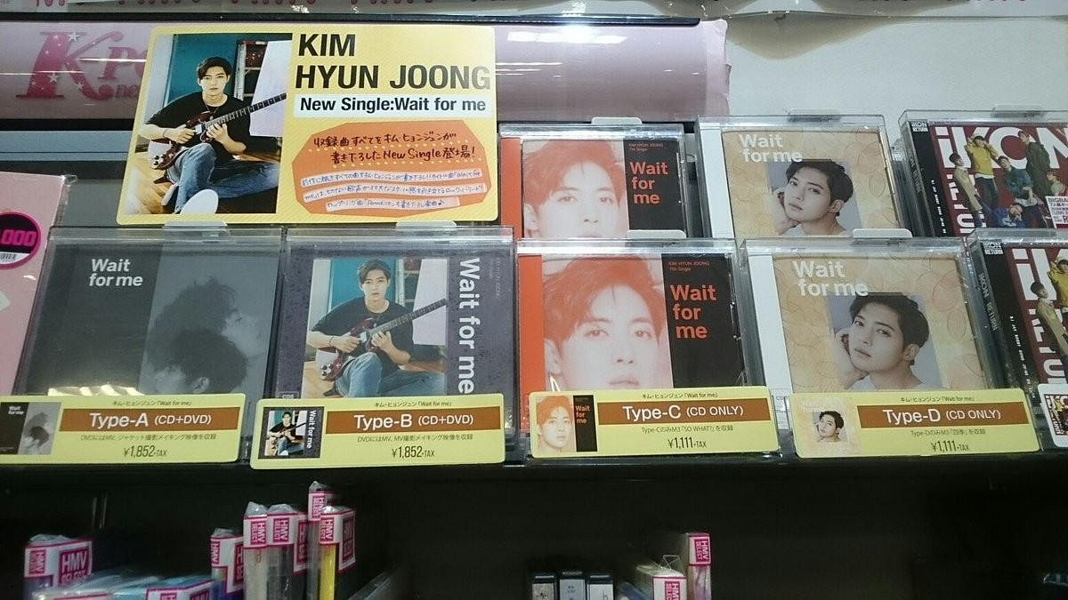 [HMV_Yono] Kim Hyun Joong new single Wait for me has arrived! [2018.09.25]