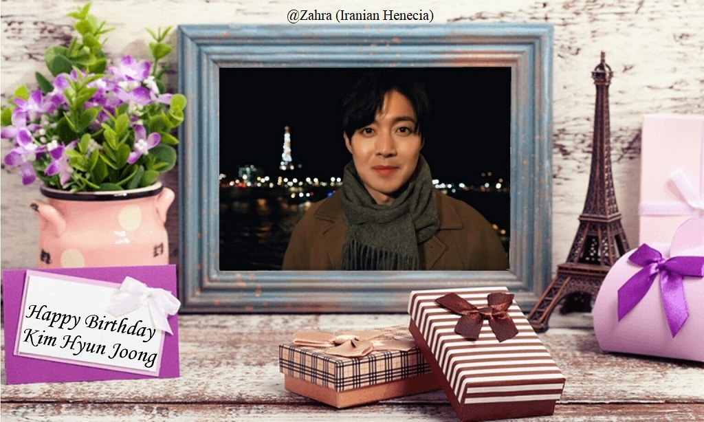 (Happy 33th Birthday KHJ (1