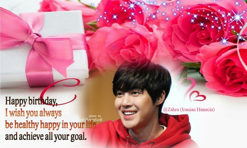 (Happy 33th Birthday KHJ (17