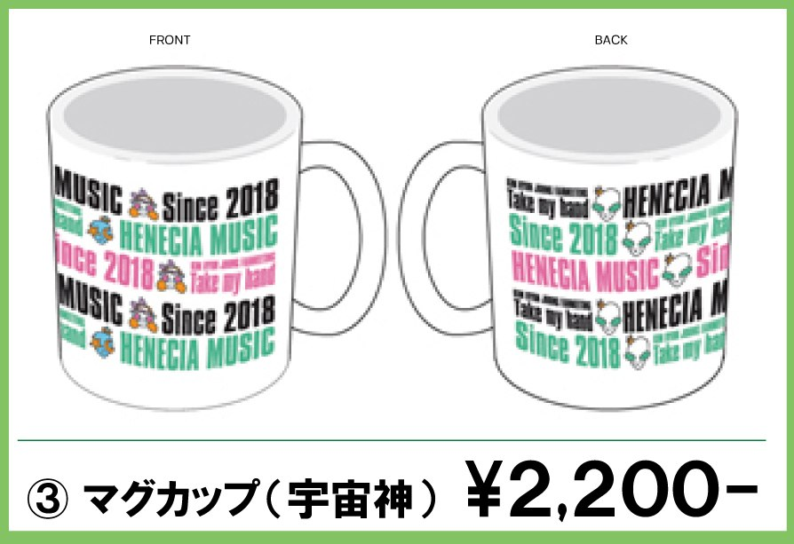 (KHJ FM Take my hand Official Goods 18.05.31 (5