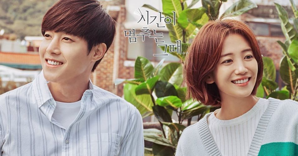 (Viki Channel of When Time Stopped (3