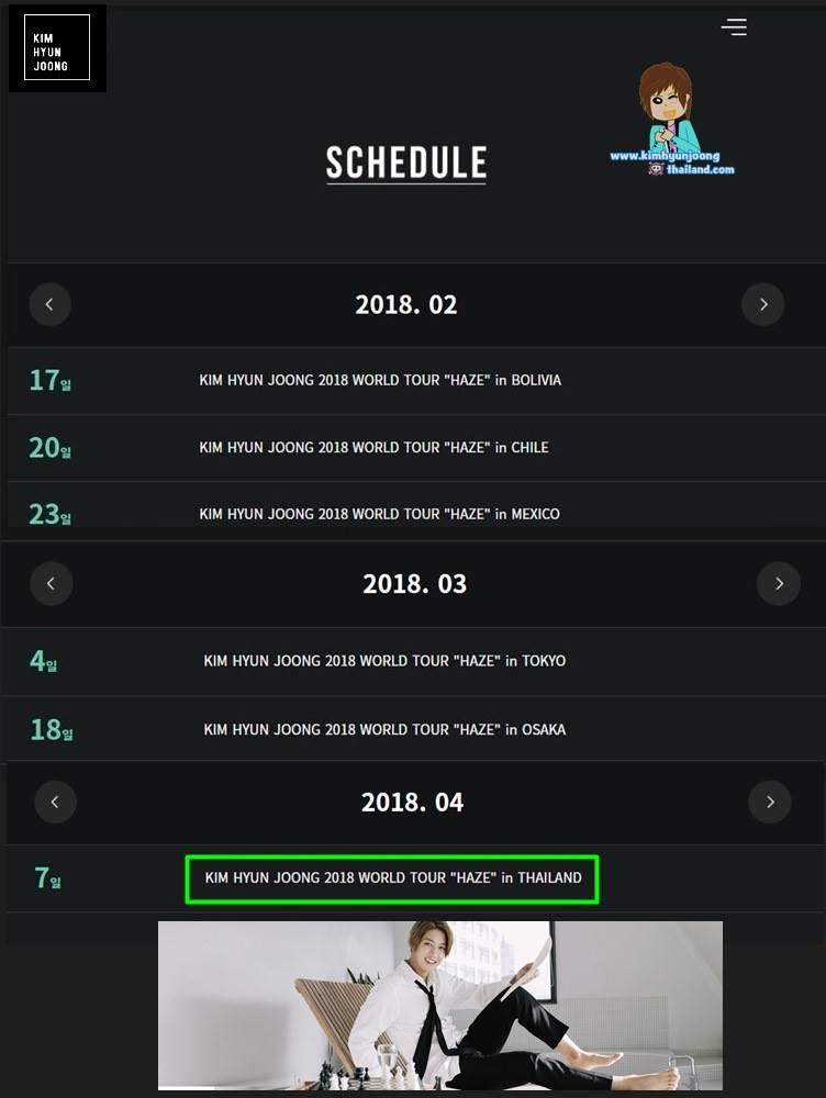 (KHJ Official Site Schedule 18.02.15 (1