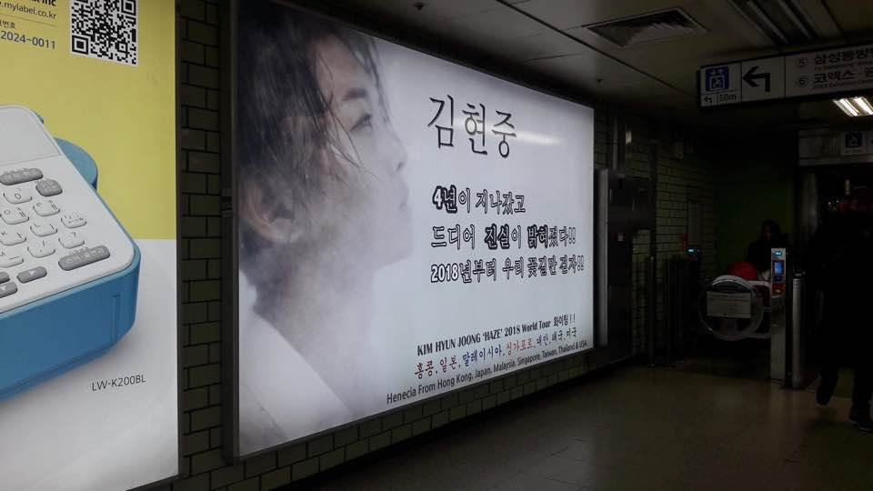 """The message in the support board said """"4 years has passed, finally the truth is revealed!! From 2018 onwards, let's walk only on flower road!"""