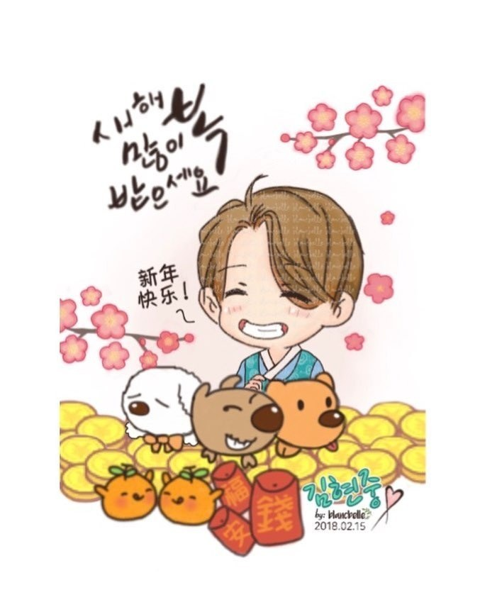 [blancbelle Fanart] Kim Hyun Joong ~ Happy Chinese New Year [2018.02.15]