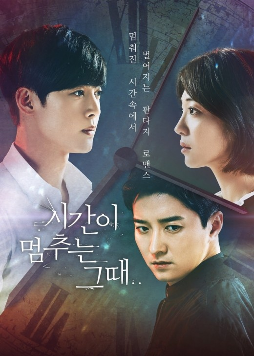 Full Drama _ When Time Stopped Episode 1-12