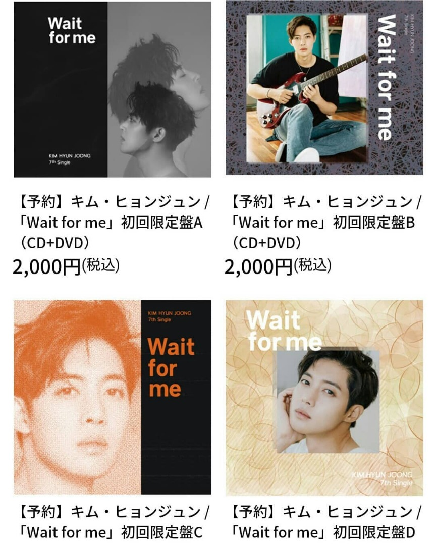 [Henecia JP and Discovery Next and team.enough Site] Kim Hyun Joong New Single Wait for me jacket photo! [2018.08.17]