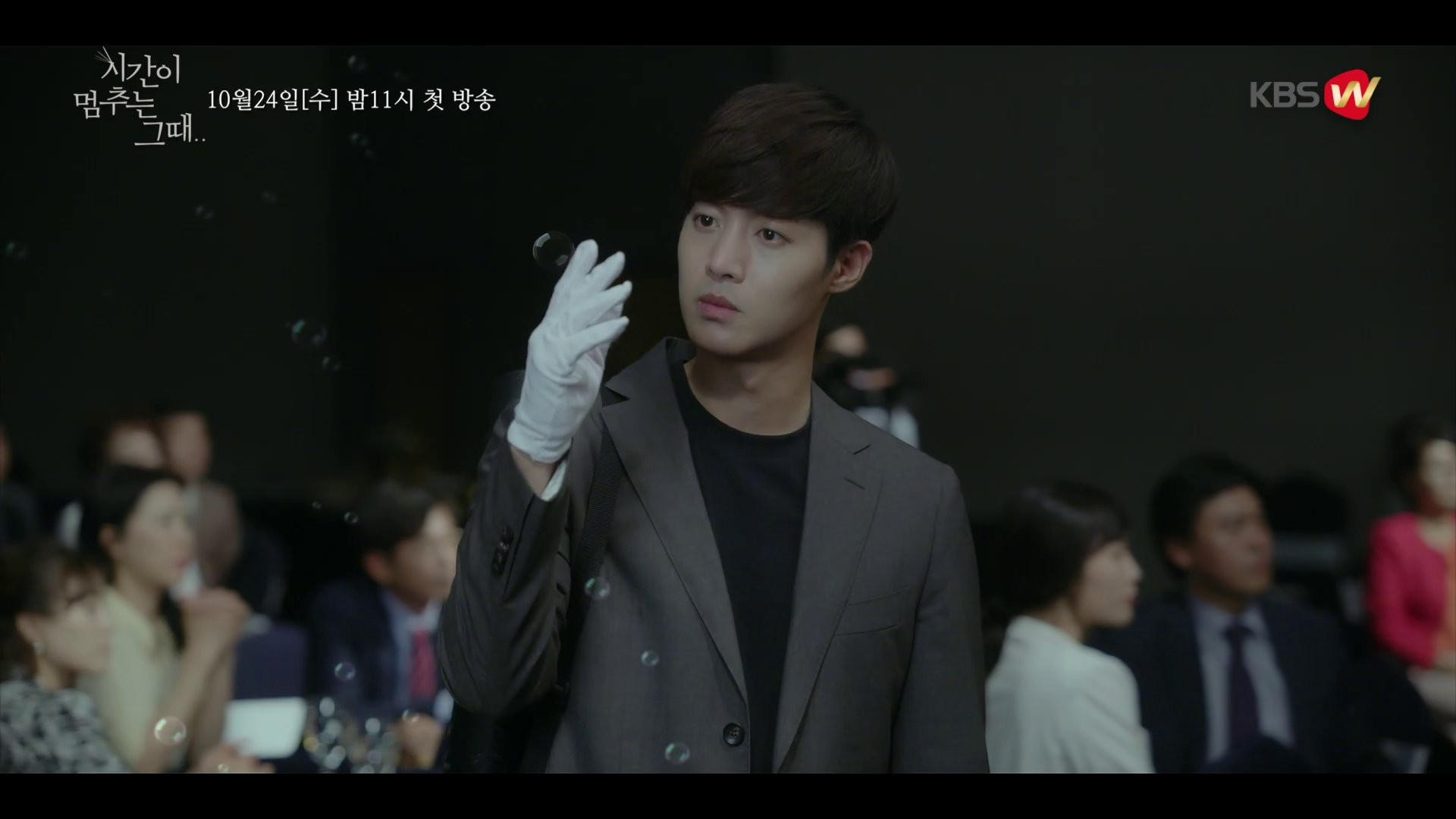 [TV Naver and Viki Video] When Time Stopped Episode 1 Preview [2018.10.22]
