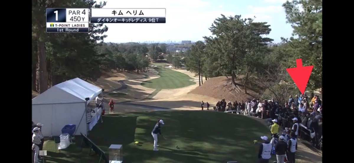 a Golf Competition took place in Japan, in which cousin Hyun Joon took part ... Kim Hee Rim