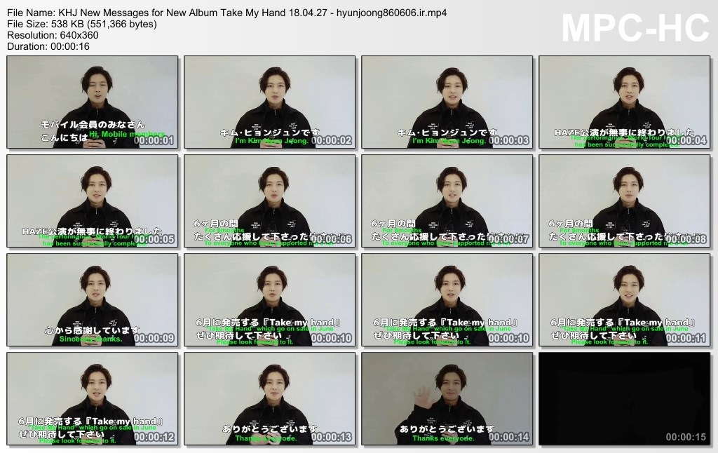 KHJ New Messages for New Album Take My Hand 18.04.27 - hyunjoong860606.ir