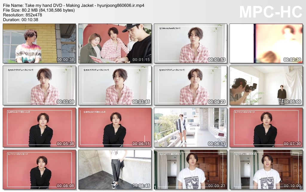 Тake my hand DVD - Making Jacket - hyunjoong860606.ir