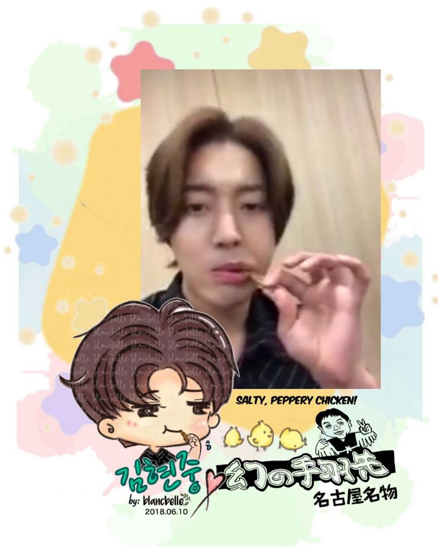 [Blancbelle Fanart] Kim Hyun Joong - Salty, Peppery Chicken wings on your insta live [2018.06.10]