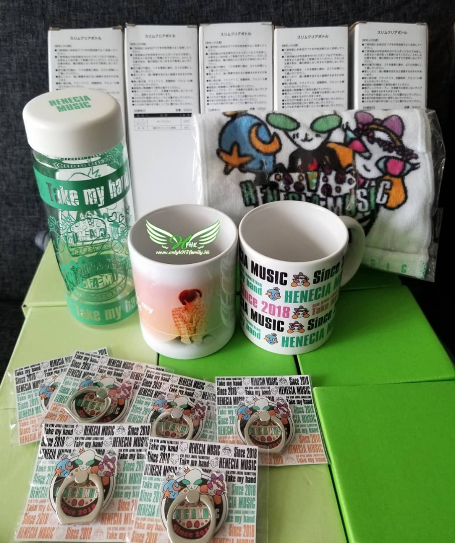KHJ FM Take my hand Official Goods and Fanmade