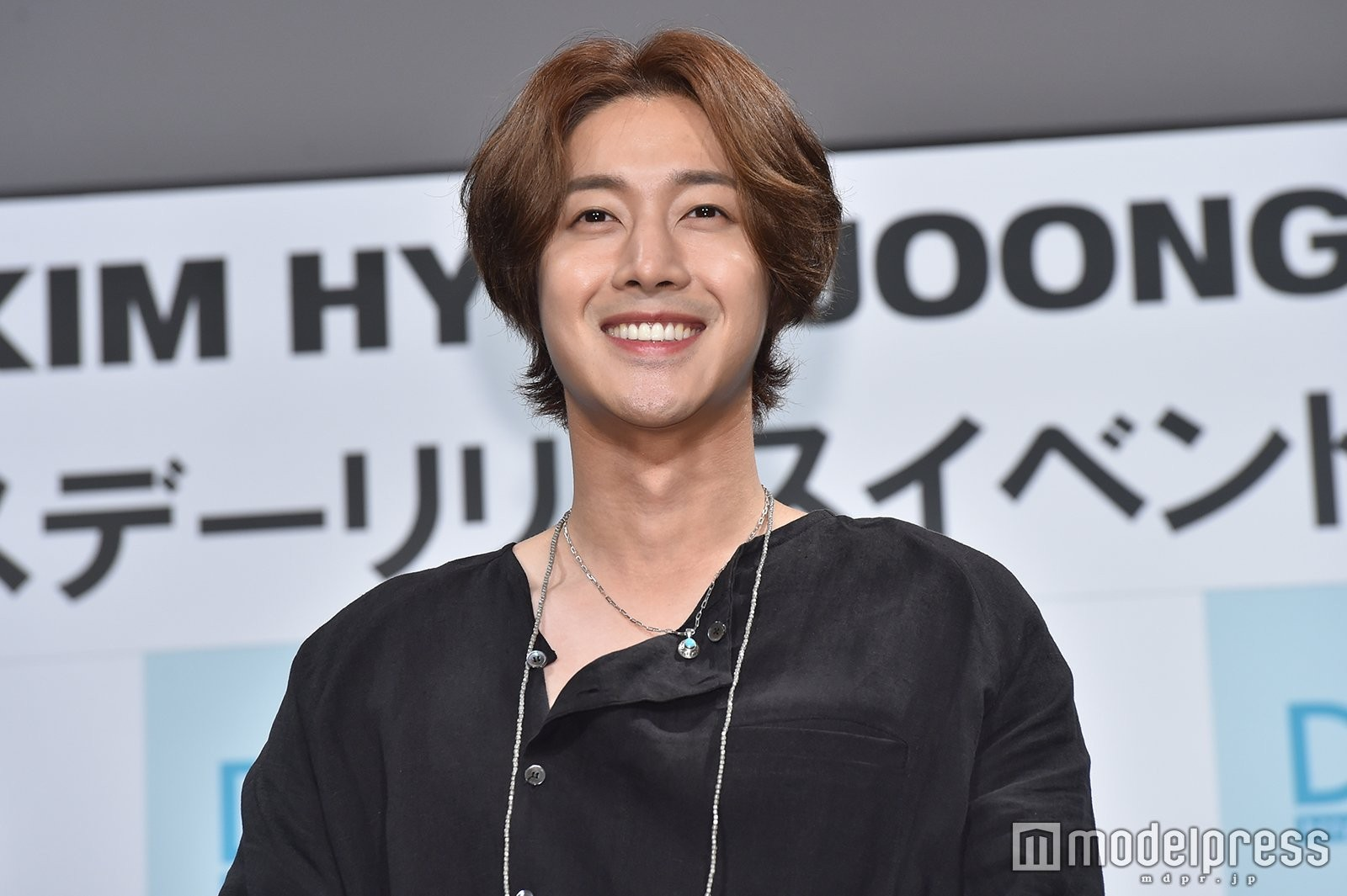 (KHJ TMH Press Conference 18.06.06 (2