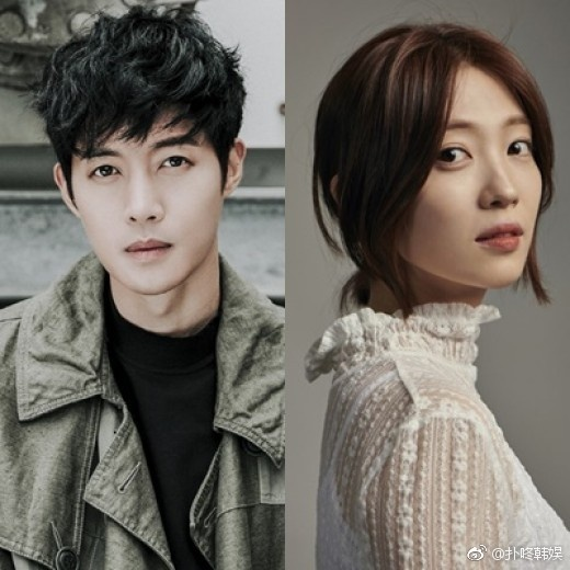 Kim Hyun Joong & An ji hyun in the lead roles