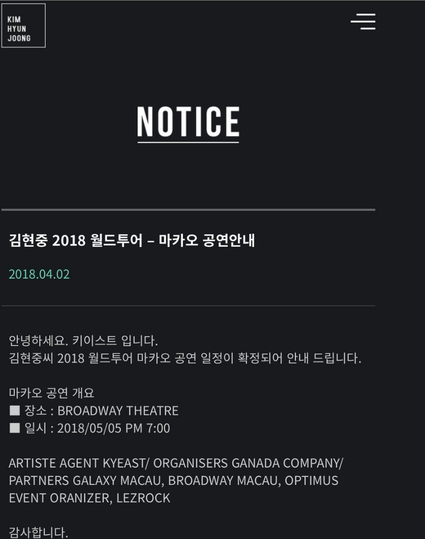 (KHJ Official Site Notice - Macau Performance (1