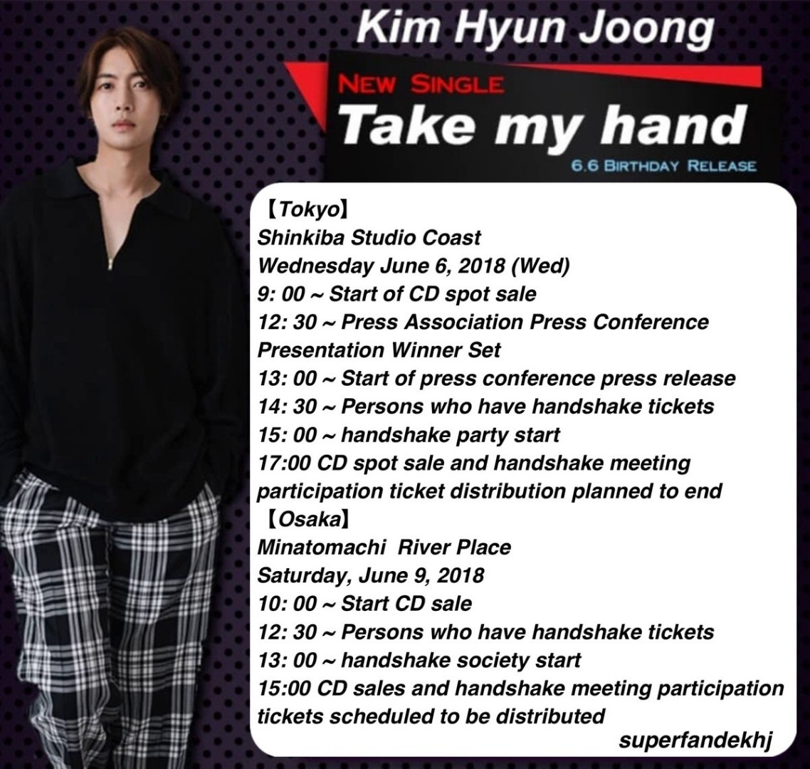 [Henecia JP and Discovery Next] June 6 in Tokyo and June 9 Detailed release event in Osaka! [2018.05.25]