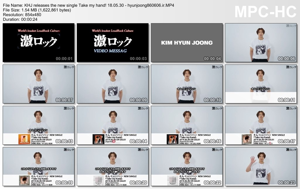 KHJ releases the new single Take my hand! 18.05.30 - hyunjoong860606.ir