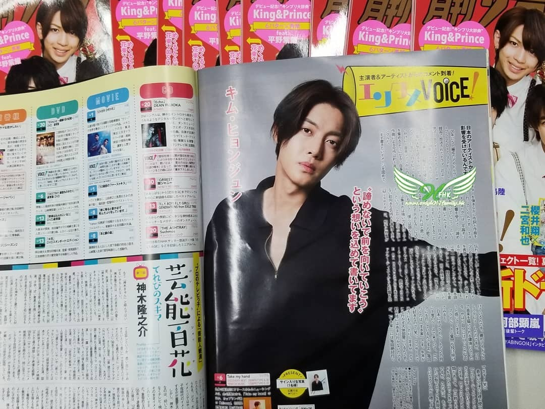 (Monthly The Television Mag (4