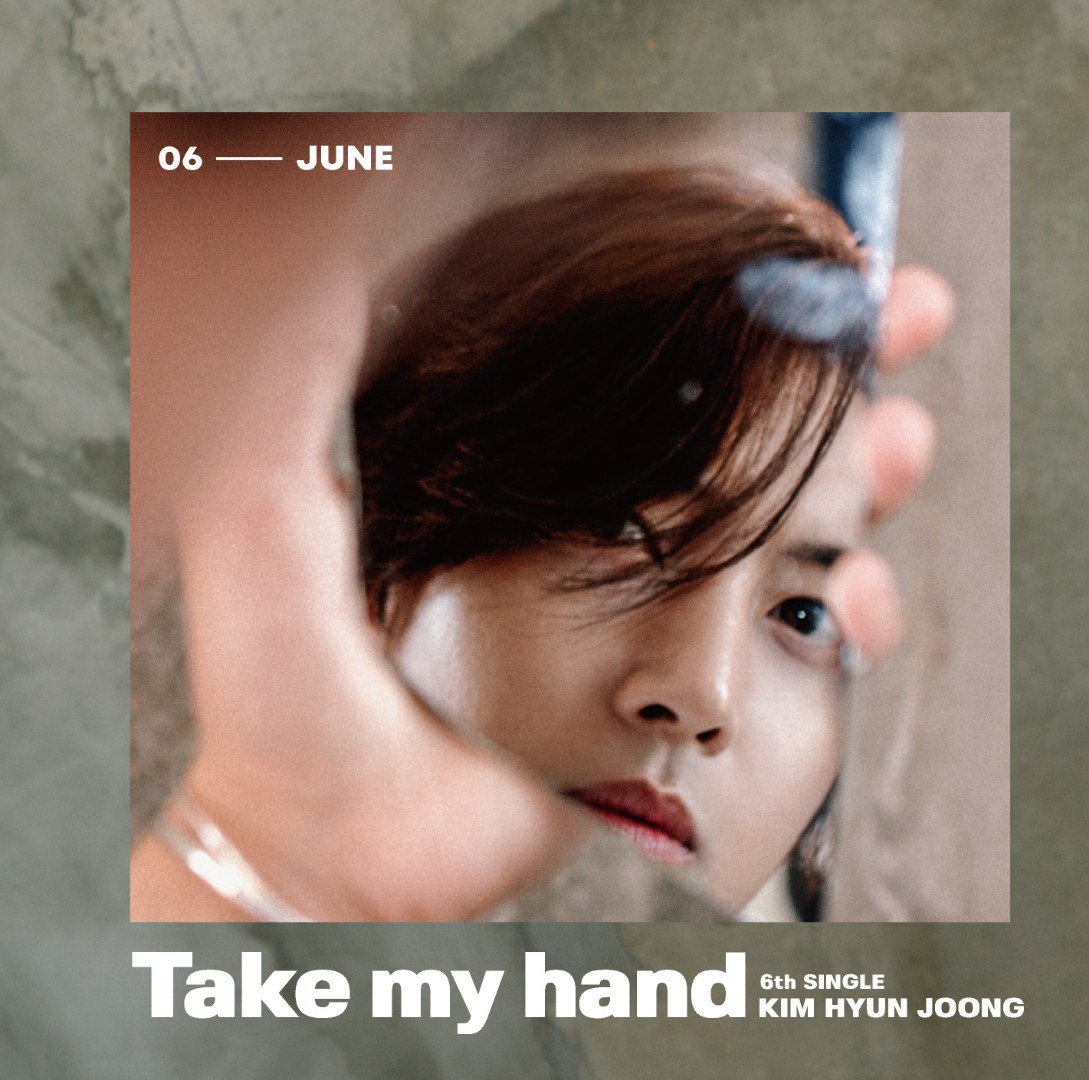 Take my hand Type C