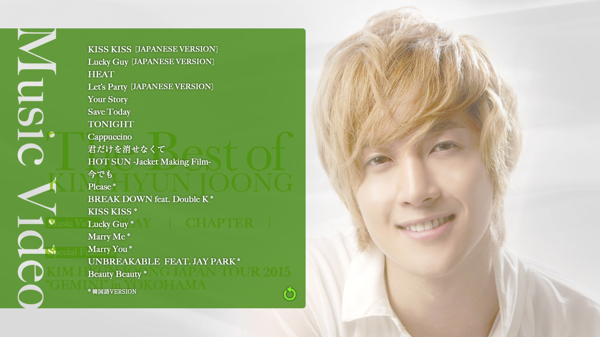 the BEST of KHJ_list