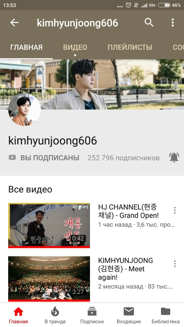 [KHJ Official YT and FB] Kim Hyun Joong cover pic has changed [2019.01.10]